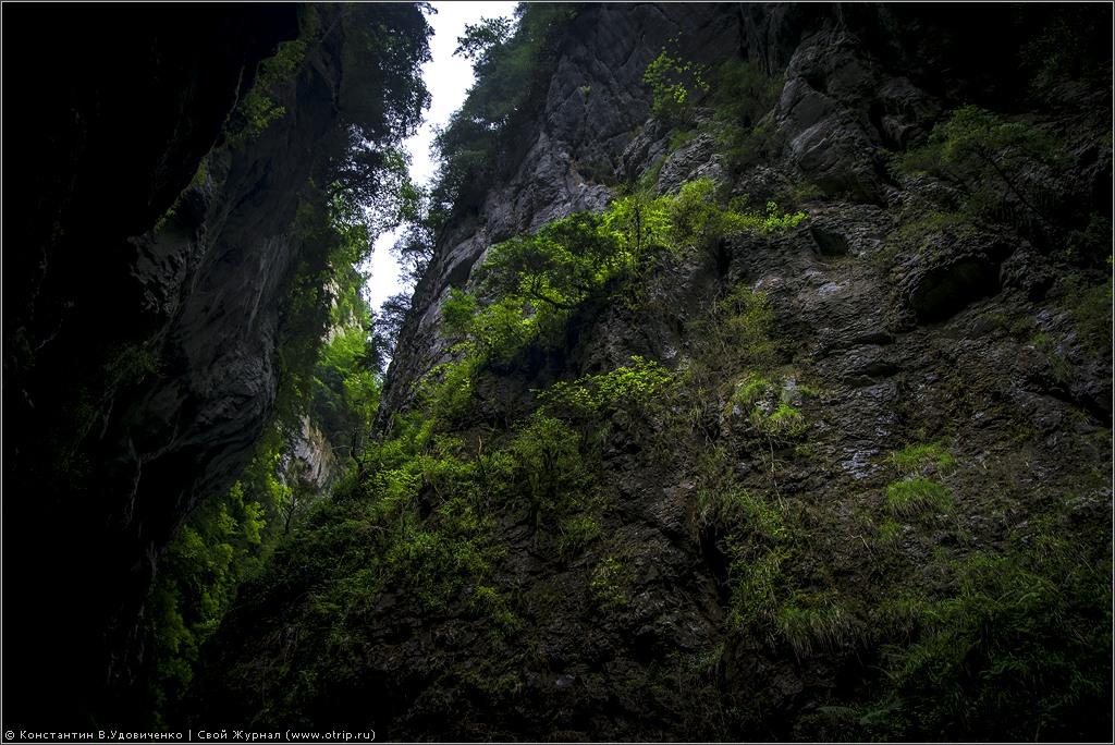 3680s.jpg - Gorge de Kakuetta (#QdF2013)