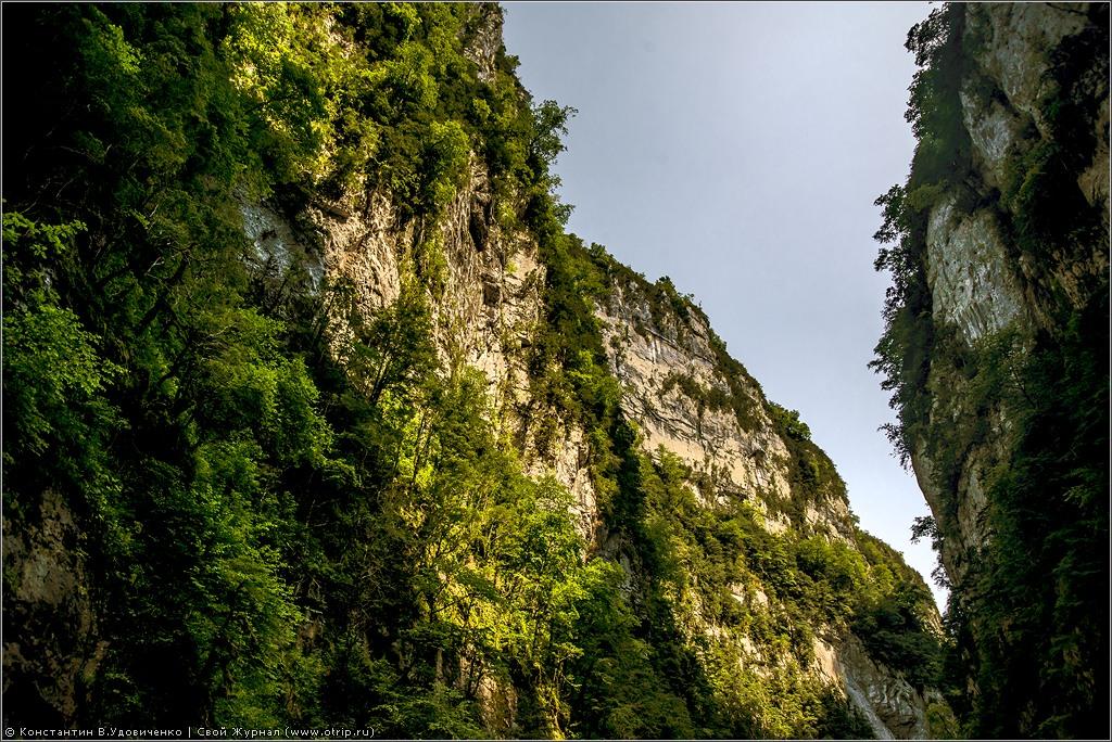 3785s.jpg - Gorge de Kakuetta (#QdF2013)