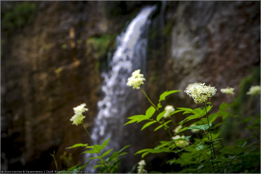 3857s.jpg - Gorge de Kakuetta (#QdF2013)