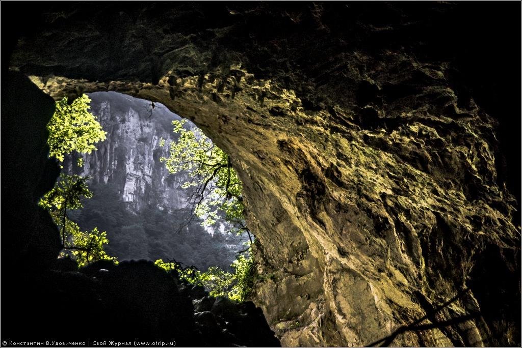 3957s.jpg - Gorge de Kakuetta (#QdF2013)
