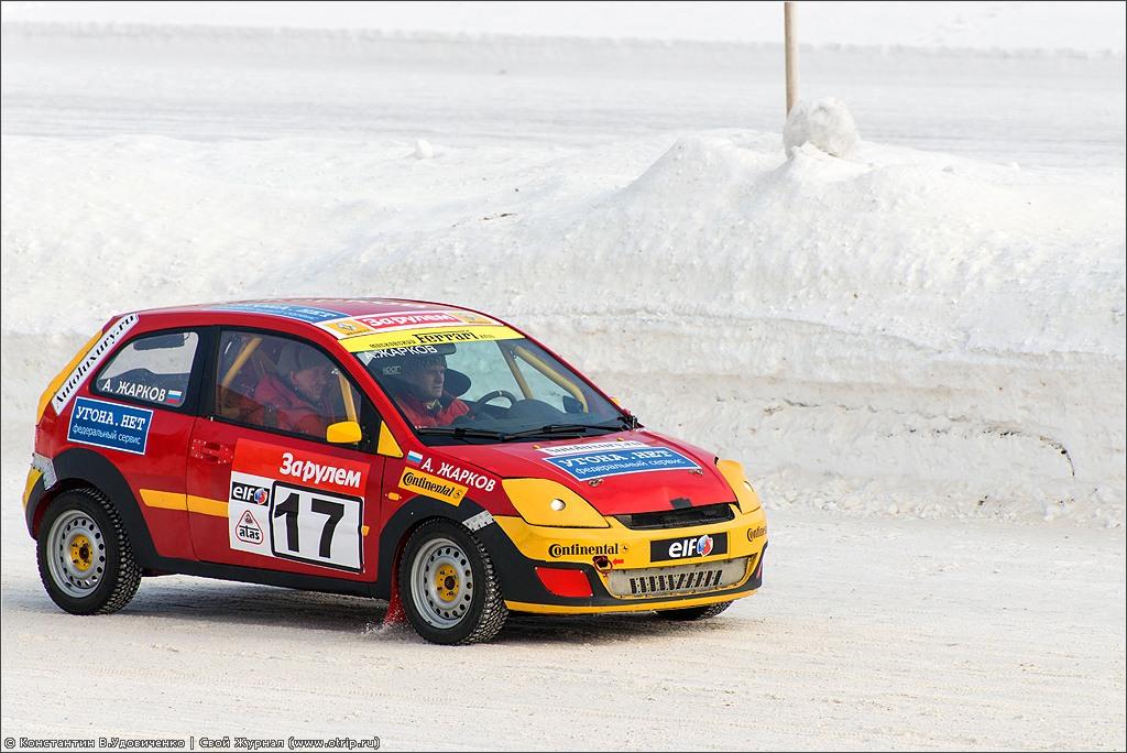 "0113s_2.jpg - Гонка звезд ""За Рулем"" (Renault) (23.02.2013)"