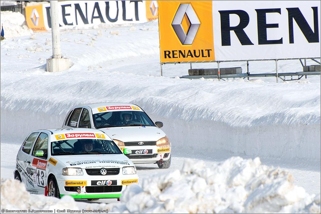 "0153s_2.jpg - Гонка звезд ""За Рулем"" (Renault) (23.02.2013)"