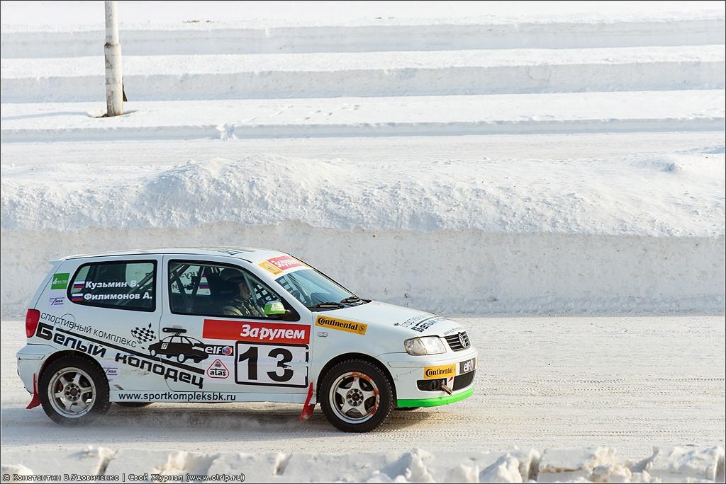 "0157s_2.jpg - Гонка звезд ""За Рулем"" (Renault) (23.02.2013)"