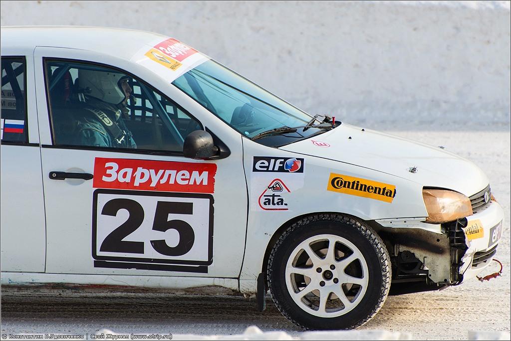 "0170s_2.jpg - Гонка звезд ""За Рулем"" (Renault) (23.02.2013)"