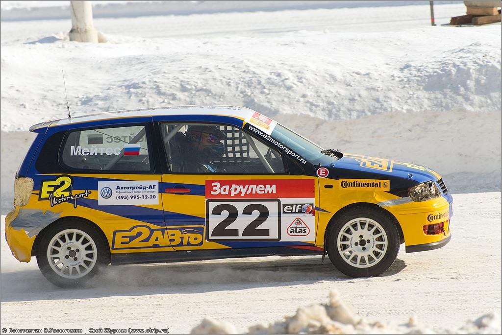 "0242s_2.jpg - Гонка звезд ""За Рулем"" (Renault) (23.02.2013)"
