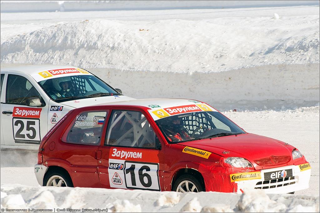 "0245s_2.jpg - Гонка звезд ""За Рулем"" (Renault) (23.02.2013)"