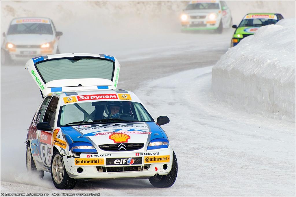 "0508s_2.jpg - Гонка звезд ""За Рулем"" (Renault) (23.02.2013)"
