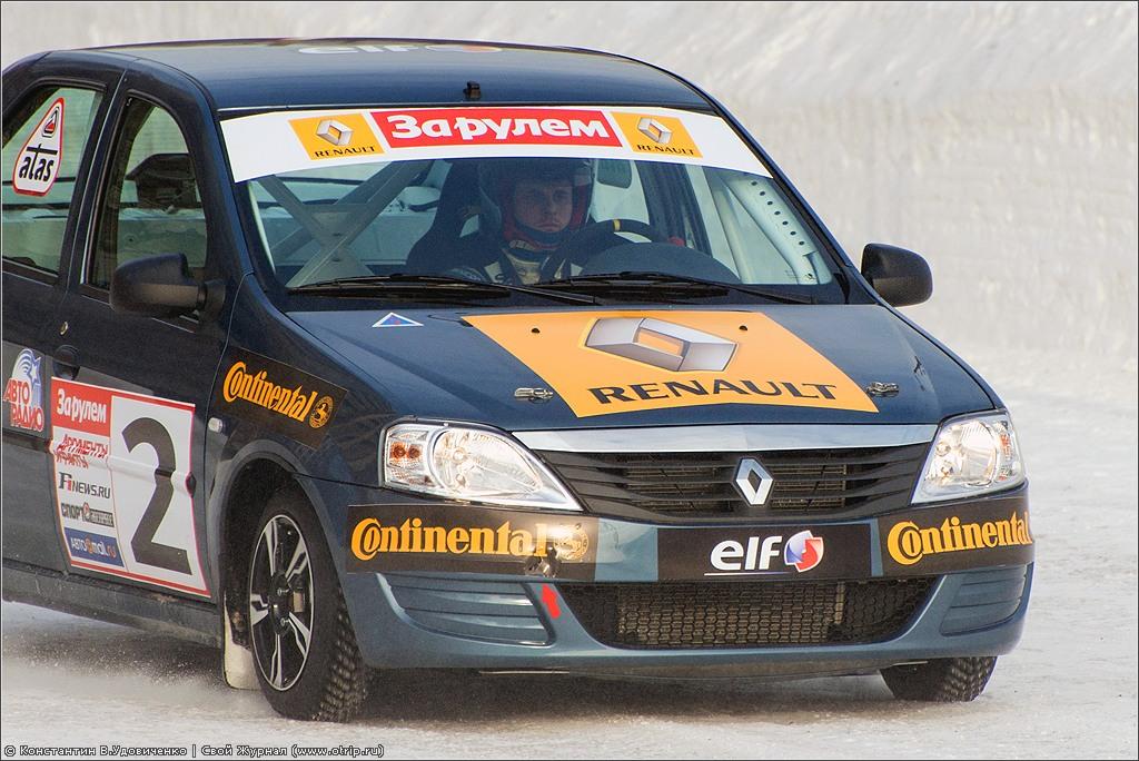 "0652s_2.jpg - Гонка звезд ""За Рулем"" (Renault) (23.02.2013)"