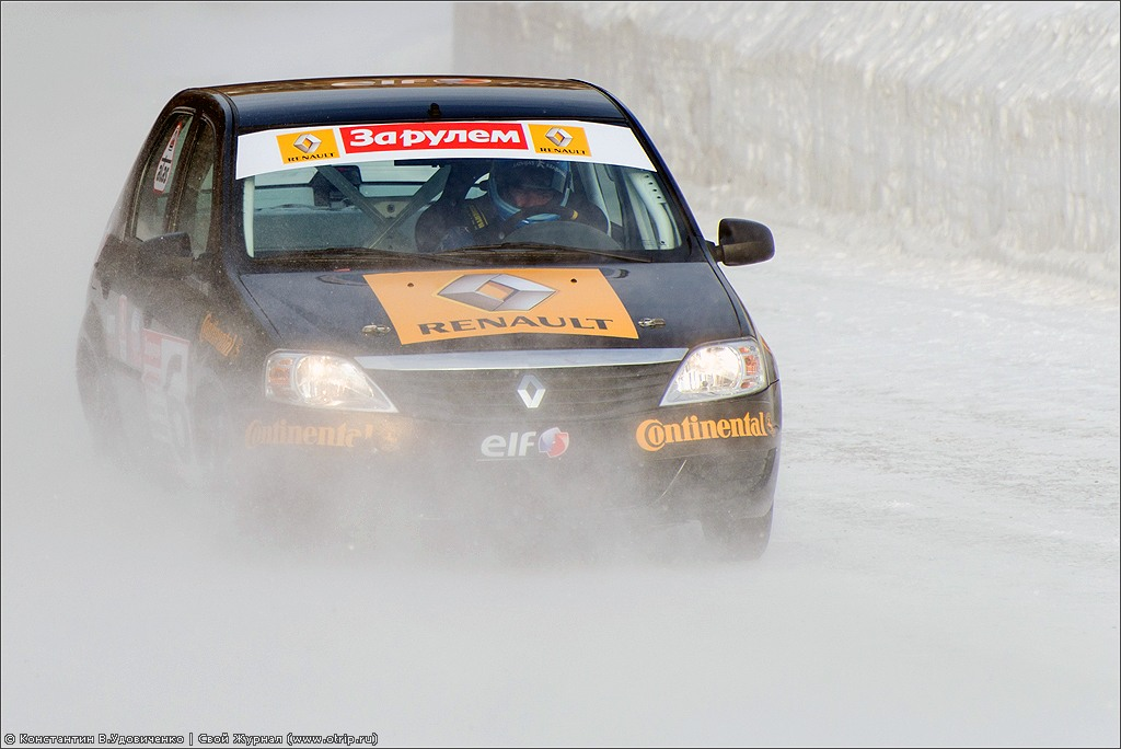 "0673s_2.jpg - Гонка звезд ""За Рулем"" (Renault) (23.02.2013)"