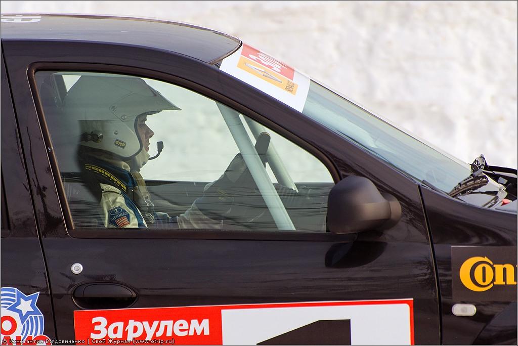 "0682s_2.jpg - Гонка звезд ""За Рулем"" (Renault) (23.02.2013)"