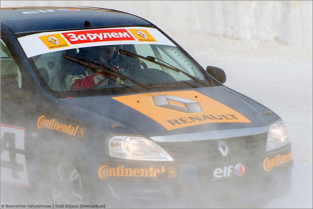 "0696s_2.jpg - Гонка звезд ""За Рулем"" (Renault) (23.02.2013)"