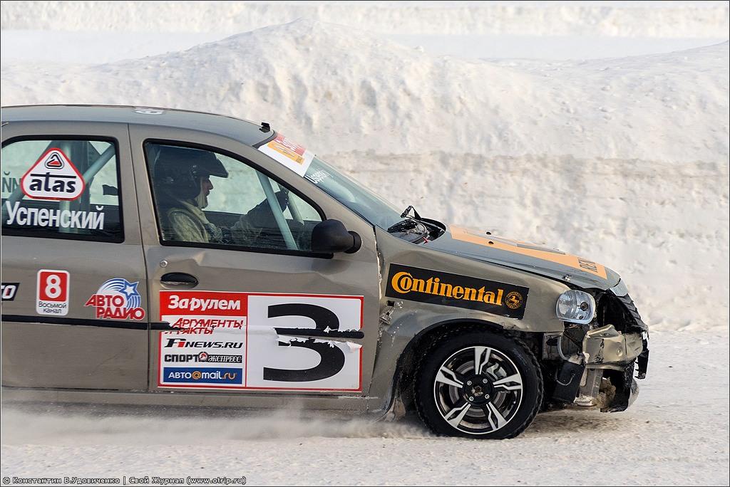 "0757s_2.jpg - Гонка звезд ""За Рулем"" (Renault) (23.02.2013)"