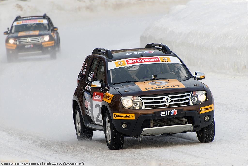 "0924s_2.jpg - Гонка звезд ""За Рулем"" (Renault) (23.02.2013)"