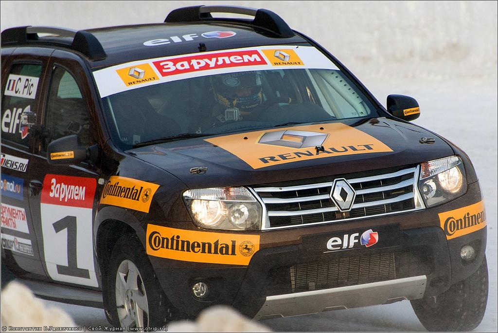 "0928s_2.jpg - Гонка звезд ""За Рулем"" (Renault) (23.02.2013)"