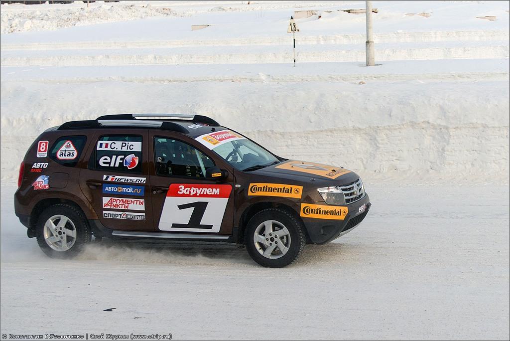 "0942s_2.jpg - Гонка звезд ""За Рулем"" (Renault) (23.02.2013)"