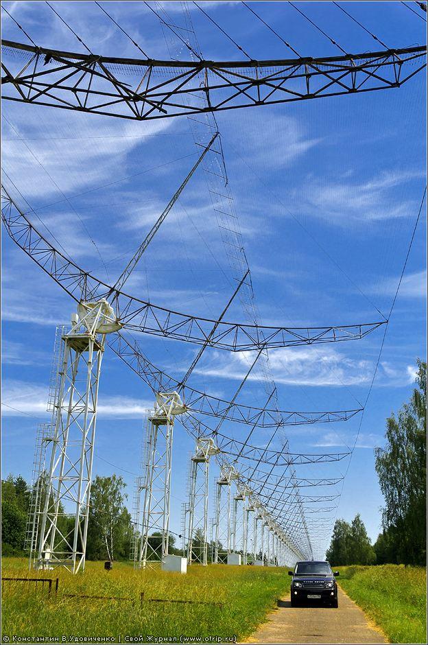 0299s_2.jpg - Пущинская РадиоАстрономическая Обсерватория (26.06.2010)
