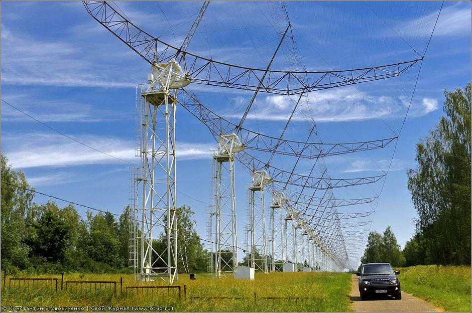 0300s_2.jpg - Пущинская РадиоАстрономическая Обсерватория (26.06.2010)