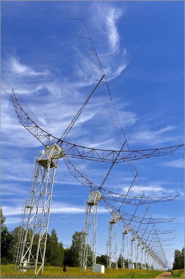 0313s_2.jpg - Пущинская РадиоАстрономическая Обсерватория (26.06.2010)