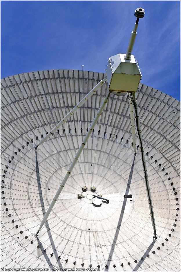 0334s_2.jpg - Пущинская РадиоАстрономическая Обсерватория (26.06.2010)