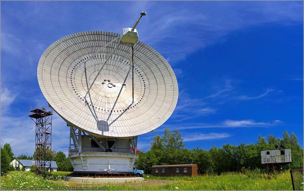 0344-0356-10884x4221s_2.jpg - Пущинская РадиоАстрономическая Обсерватория (26.06.2010)