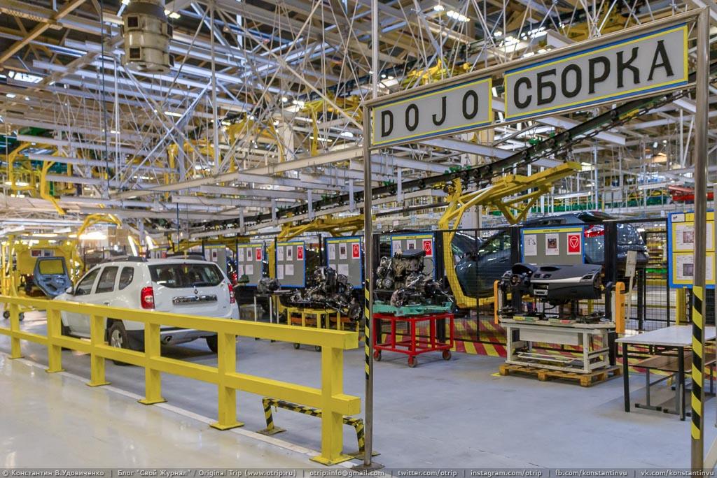 20150304_148-5501s.jpg - Завод Renault Россия