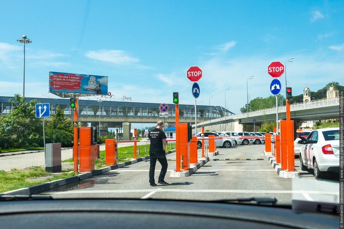 img3893s.jpg - Renault Kaptur тест-драйв в Сочи (2016-05-25_26)