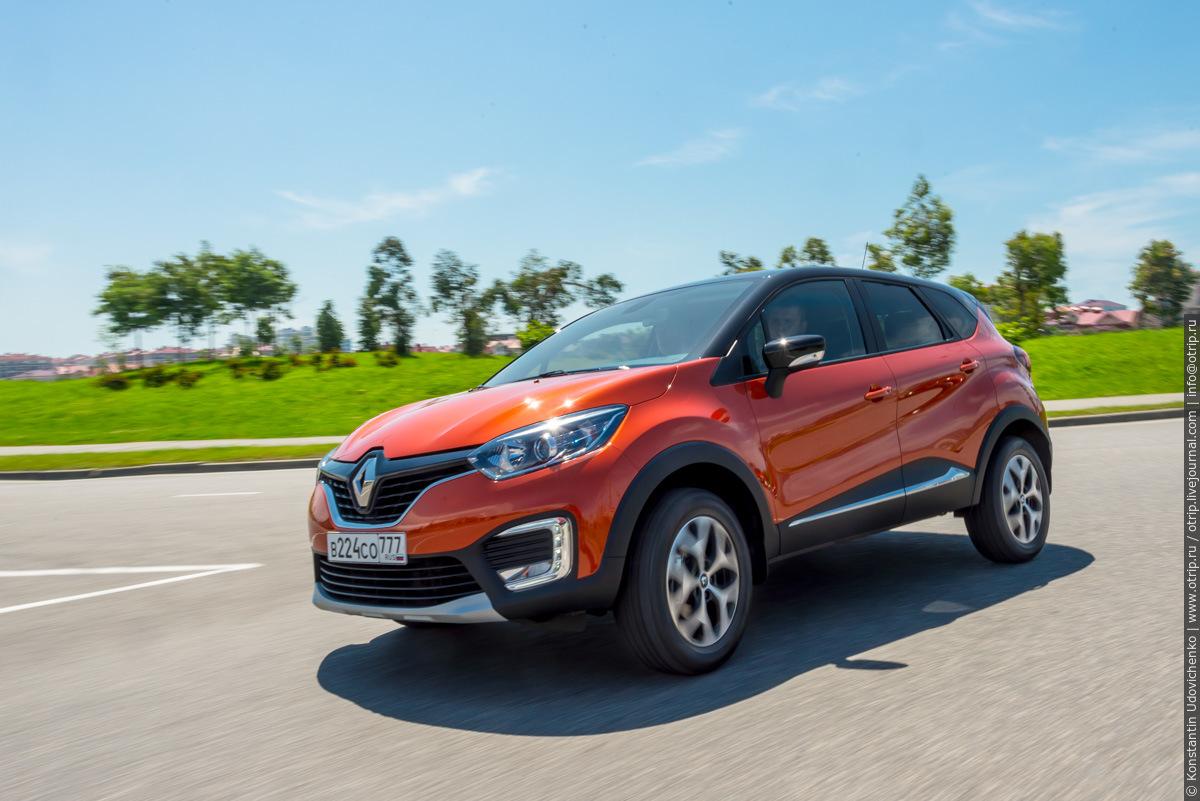 img3928s.jpg - Renault Kaptur тест-драйв в Сочи (2016-05-25_26)