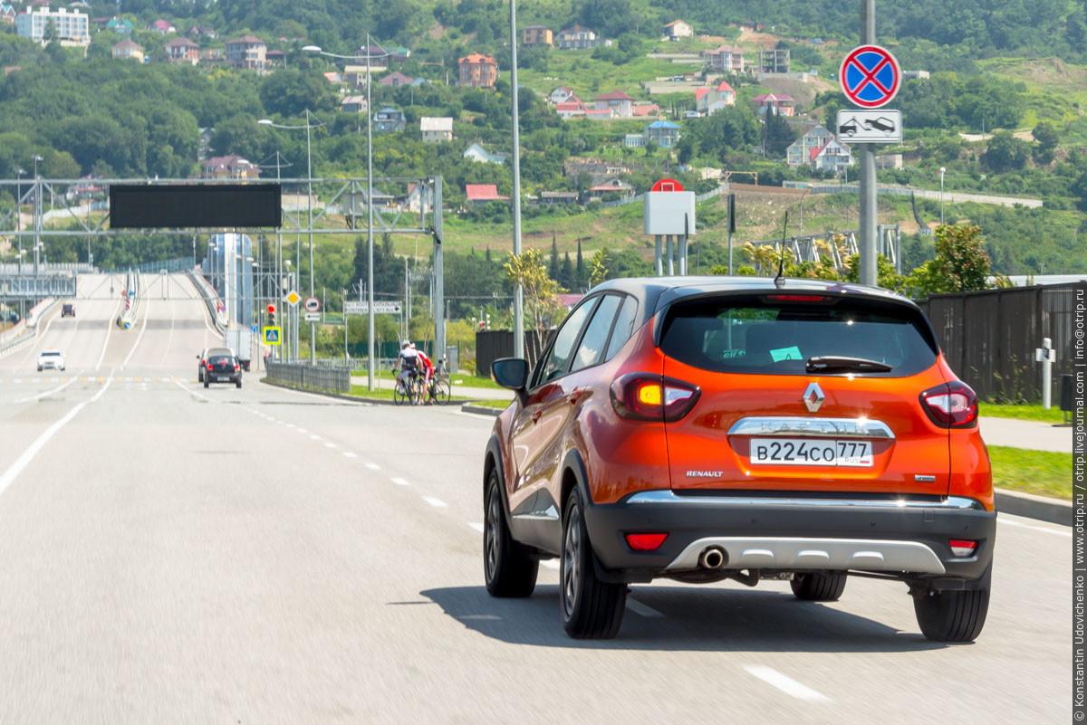 img3942s.jpg - Renault Kaptur тест-драйв в Сочи (2016-05-25_26)
