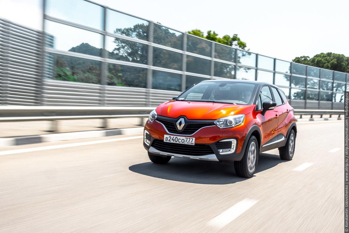 img3950s.jpg - Renault Kaptur тест-драйв в Сочи (2016-05-25_26)