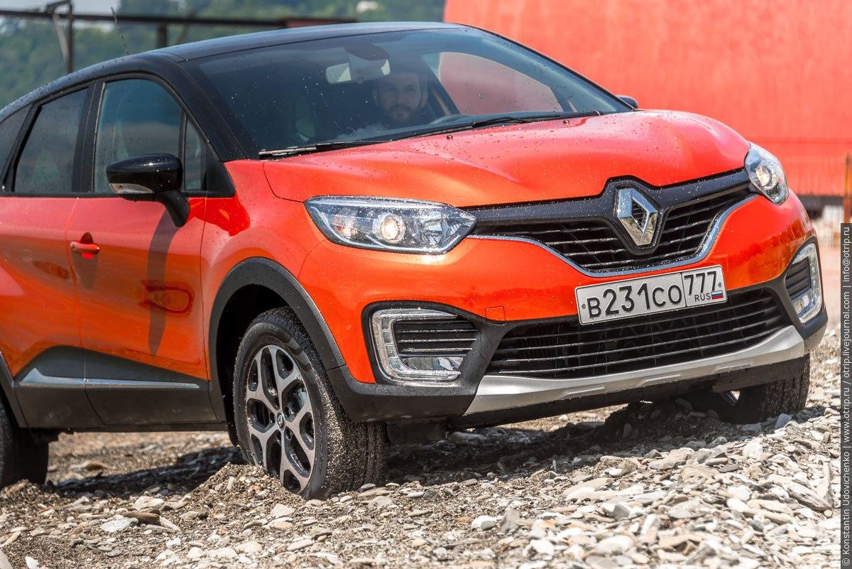 img4086s.jpg - Renault Kaptur тест-драйв в Сочи (2016-05-25_26)