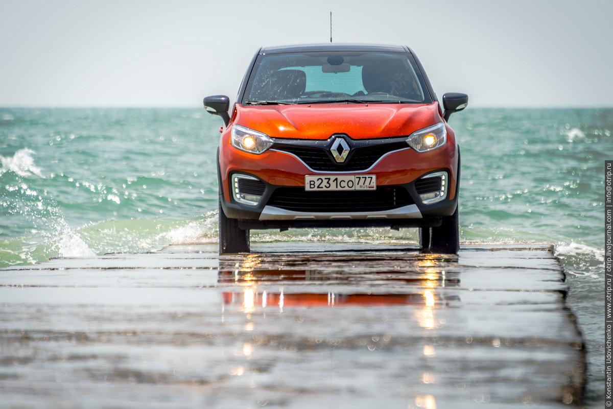 img4308s.jpg - Renault Kaptur тест-драйв в Сочи (2016-05-25_26)