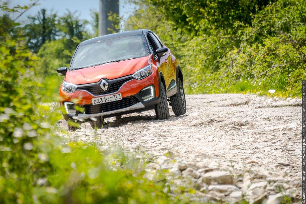 img4380s.jpg - Renault Kaptur тест-драйв в Сочи (2016-05-25_26)
