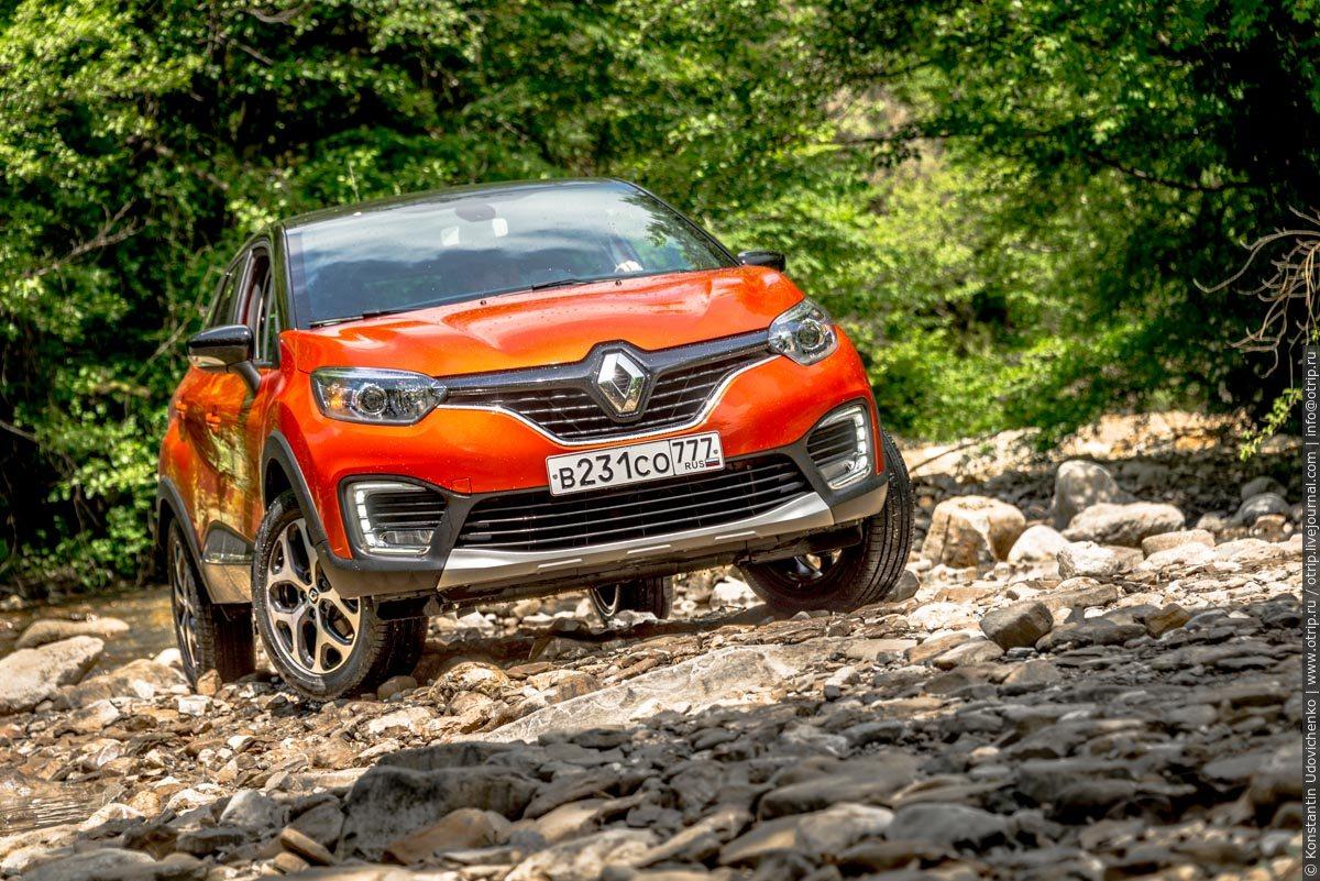 img4449s.jpg - Renault Kaptur тест-драйв в Сочи (2016-05-25_26)