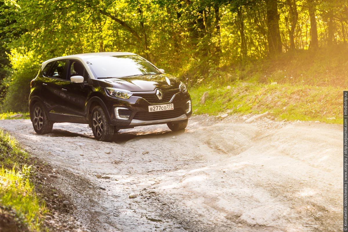 img4621s.jpg - Renault Kaptur тест-драйв в Сочи (2016-05-25_26)