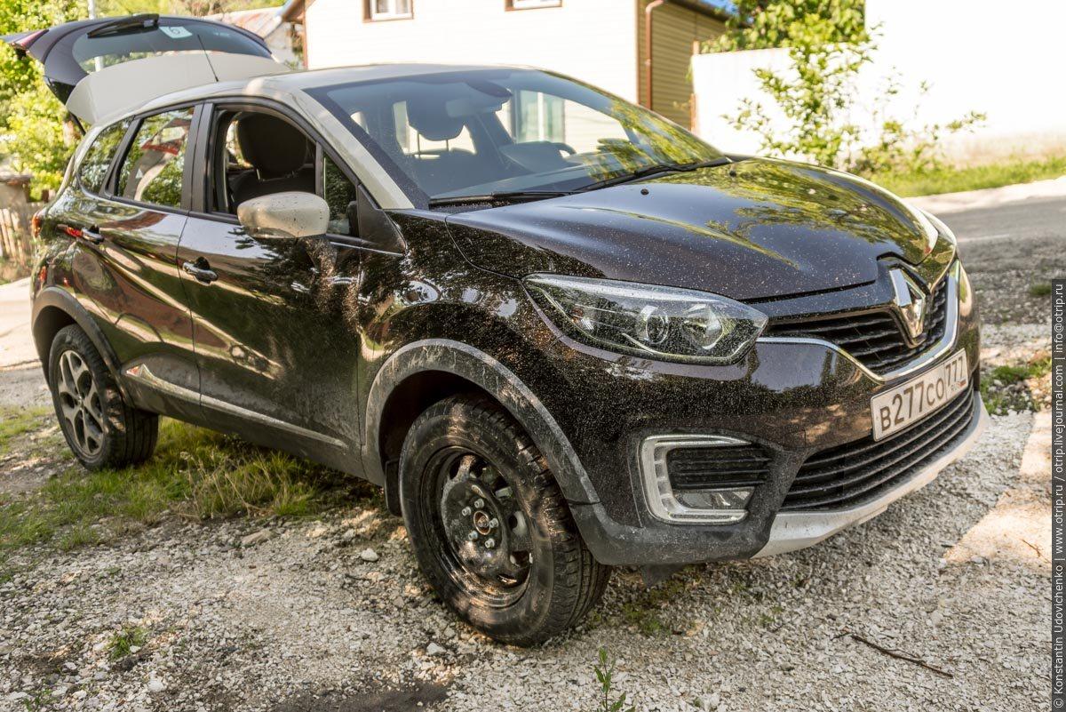 img4736s.jpg - Renault Kaptur тест-драйв в Сочи (2016-05-25_26)