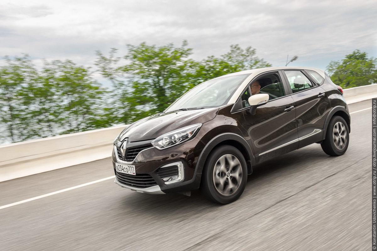 img4942s.jpg - Renault Kaptur тест-драйв в Сочи (2016-05-25_26)
