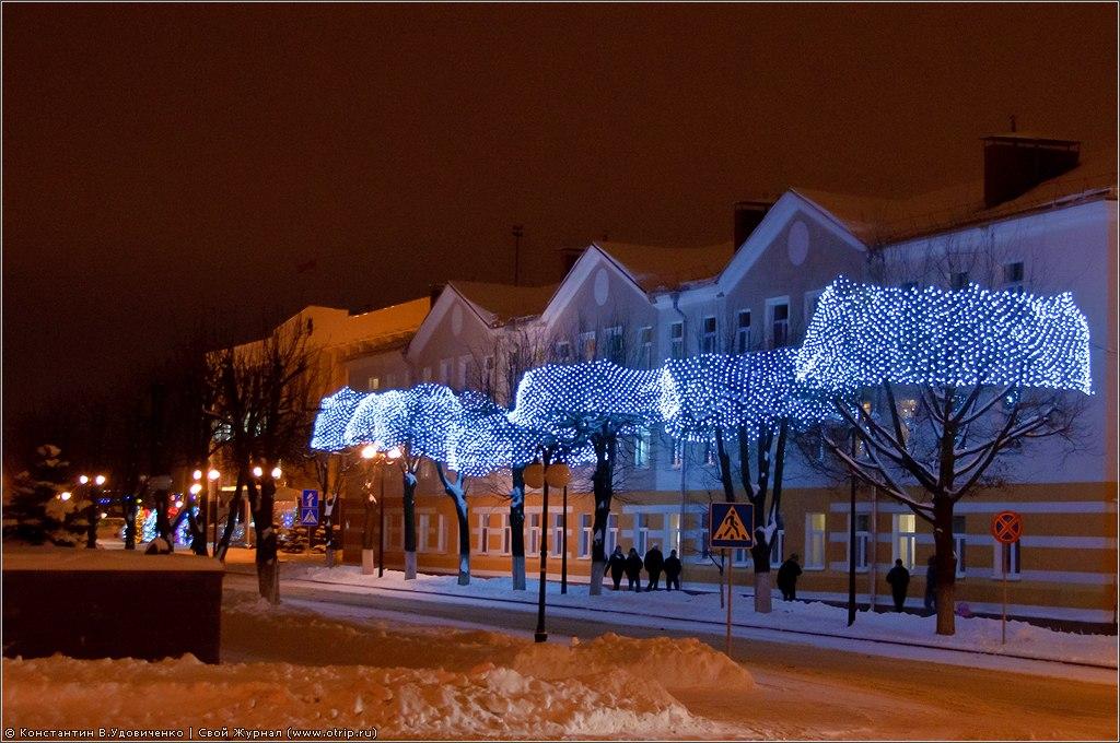 3147s_2.jpg - Республика Беларусь 2011 (05-07.01.2011)