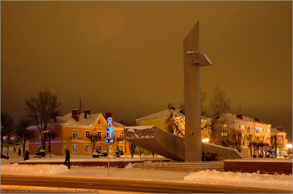 3154s_2.jpg - Республика Беларусь 2011 (05-07.01.2011)