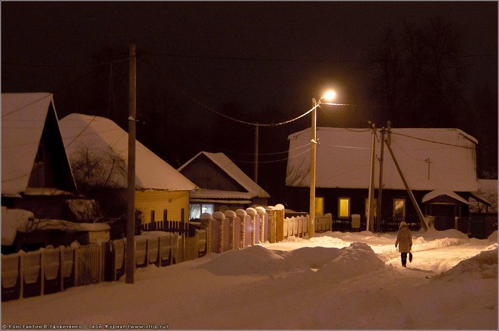 3171s_2.jpg - Республика Беларусь 2011 (05-07.01.2011)