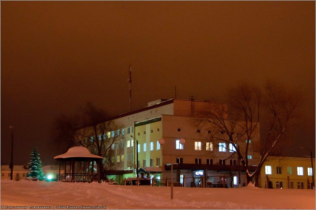 3195s_2.jpg - Республика Беларусь 2011 (05-07.01.2011)