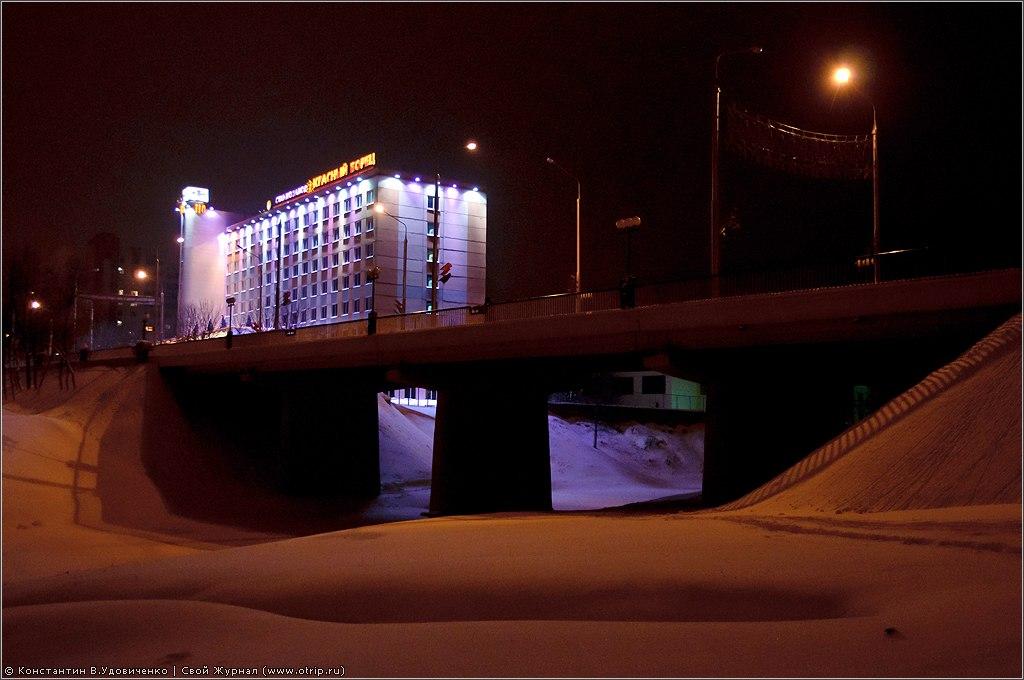 3246s_2.jpg - Республика Беларусь 2011 (05-07.01.2011)