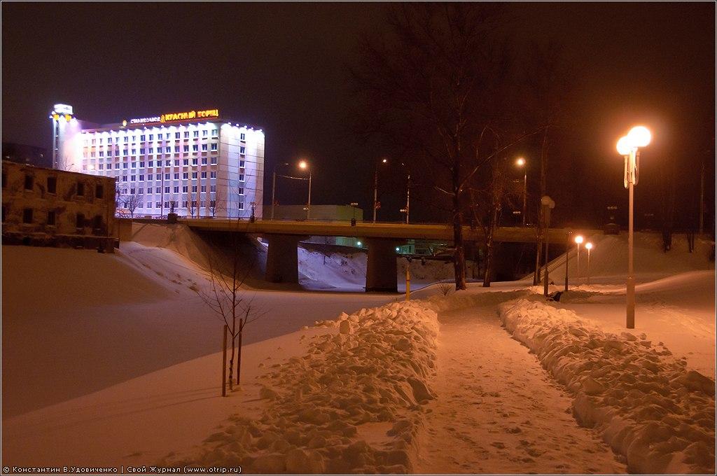 3288s_2.jpg - Республика Беларусь 2011 (05-07.01.2011)