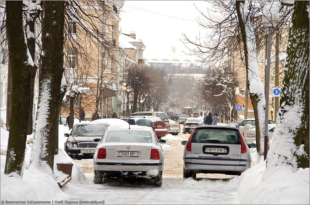 3385s_2.jpg - Республика Беларусь 2011 (05-07.01.2011)