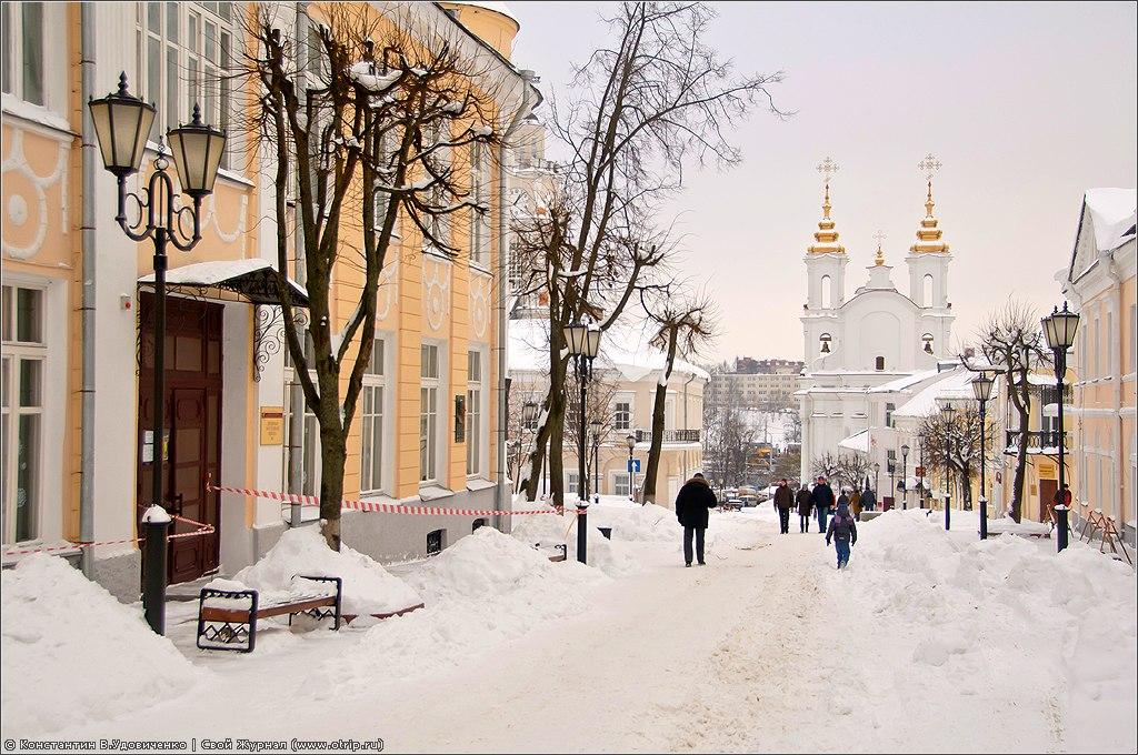 3406s_2.jpg - Республика Беларусь 2011 (05-07.01.2011)