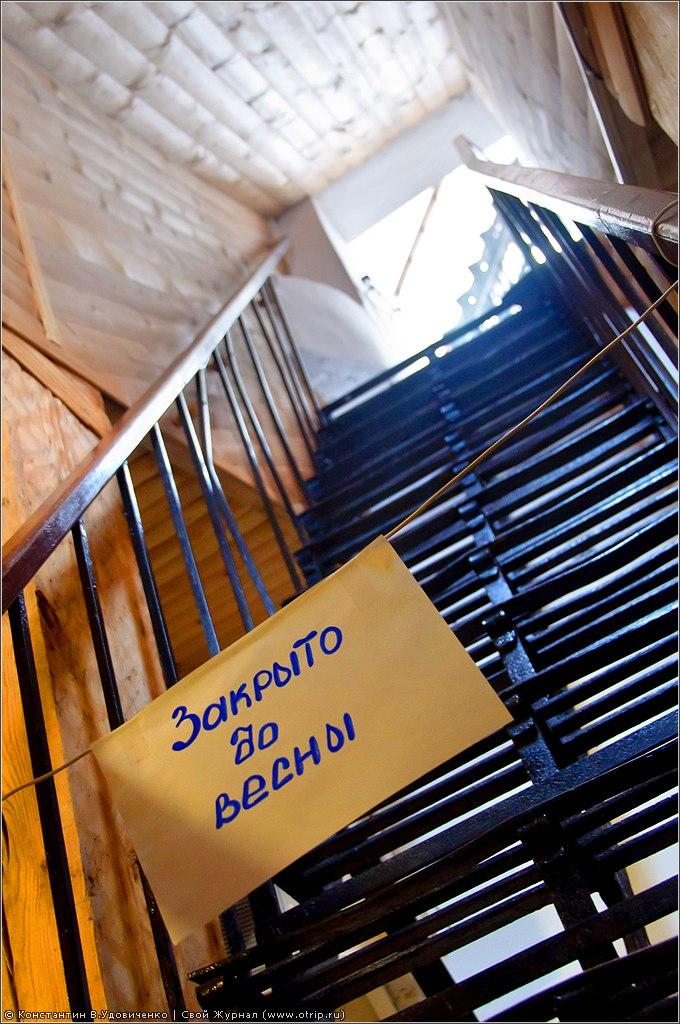 3517s_2.jpg - Республика Беларусь 2011 (05-07.01.2011)