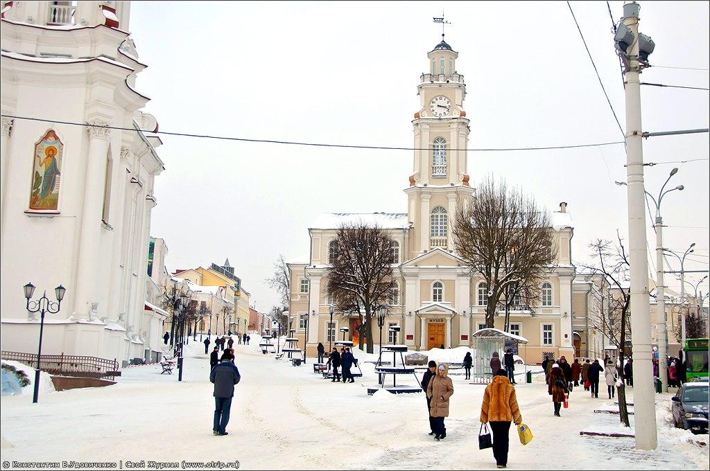 3541s_2.jpg - Республика Беларусь 2011 (05-07.01.2011)