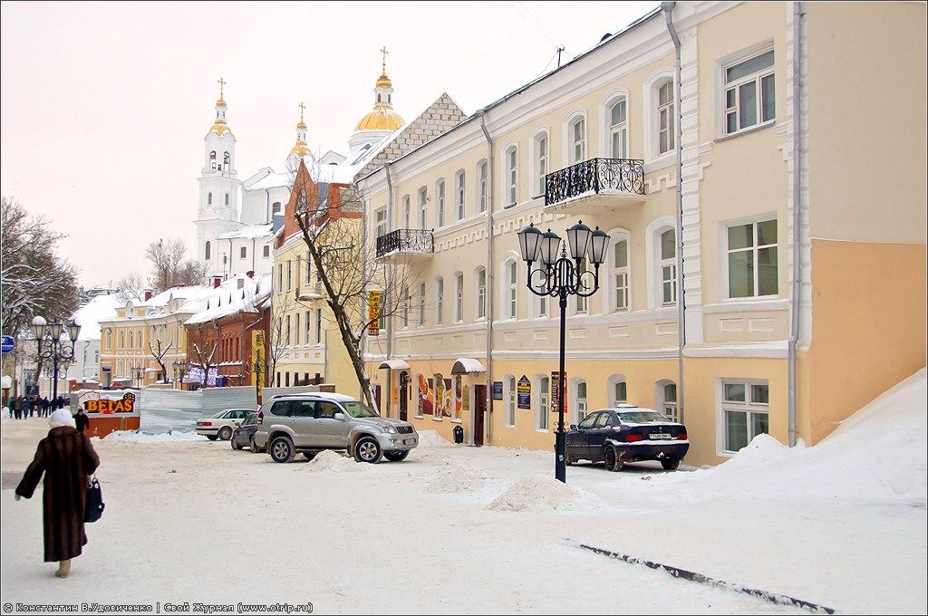 3551s_2.jpg - Республика Беларусь 2011 (05-07.01.2011)