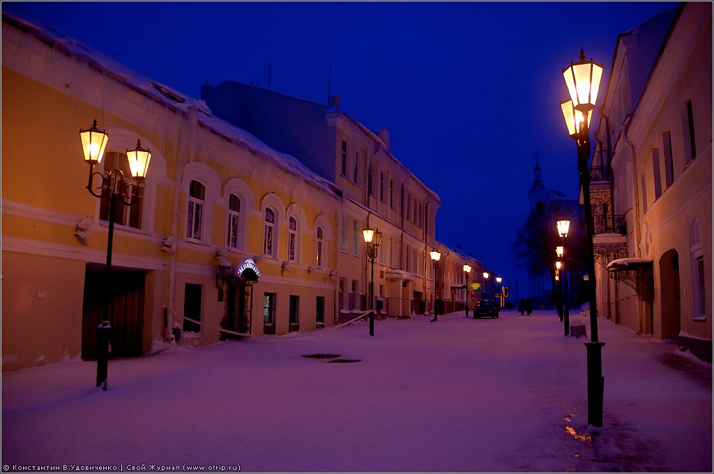 3584s_2.jpg - Республика Беларусь 2011 (05-07.01.2011)