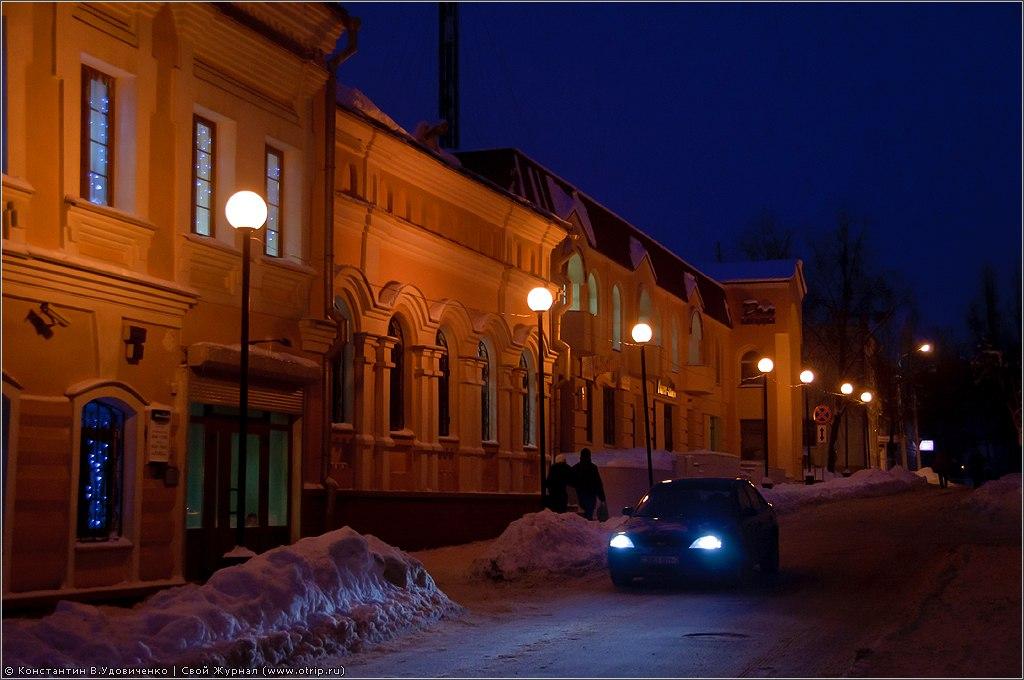 3608s_2.jpg - Республика Беларусь 2011 (05-07.01.2011)