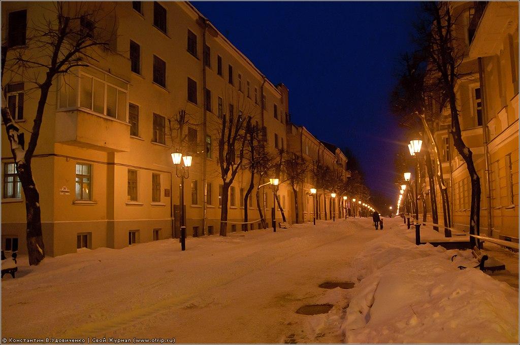 3613s_2.jpg - Республика Беларусь 2011 (05-07.01.2011)